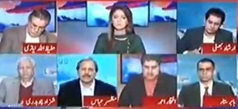 Report Card (Imran Khan Supports Tahir ul Qadri) - 7th December 2017