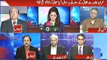 Report Card (Imran Khan Taunts Journalist For Asking Personal Question) - 3rd November 2015