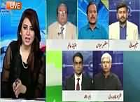 Report Card (Imran Khan Vs Election Commission) – 23rd September 2015