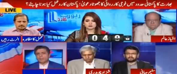 Report Card (India's Fake Claim of Surgical Strike) - 29th September 2016