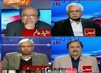 Report Card (India's Official Response After Pathankot Attack) – 7th January 2016