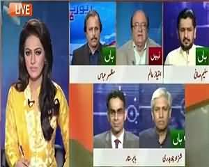Report Card (India Talking About Commando Operation Against Pakistan) – 25th August 2015