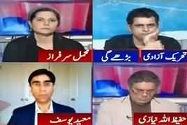 Report Card (Indian Aggression in Kashmir) – 3rd August 2019