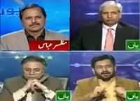 Report Card (Indian Foreign Minister in Pakistan) – 8th December 201