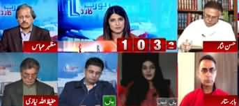 Report Card (Inquiry Report & Imran Khan's Action) - 6th April 2020