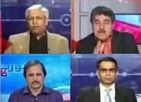 Report Card (Is Chaudhry Nisar Helping Nawaz Sharif?) – 13th April 2016