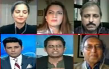 Report Card (Is Fawad Chaudhry's Statement Right?) - 27th March 2021