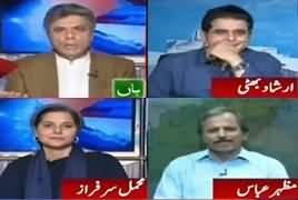 Report Card (Is Govt Afraid of Opposition?) – 20th June 2019