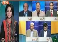 Report Card (Is Imran Khan Rightly Criticize PMLN) – 29th September 2015