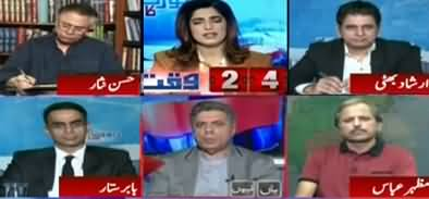 Report Card (Is Imran Khan's Stance Correct?) - 28th October 2019