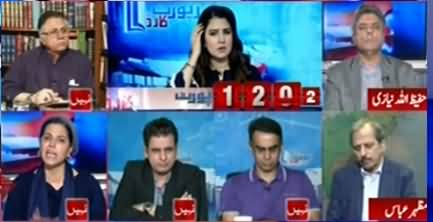 Report Card (Is Imran Khan's Statement Correct?) - 8th October 2019
