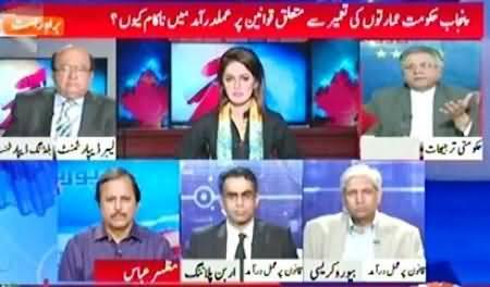 Report Card (Is Media Crossing Limits on Imran, Reham Divorce) - 5th November 2015