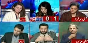 Report Card (Is Media Unjust With Lawyers?) - 14th December 2019