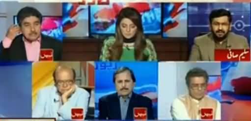 Report Card (Is MQM Afraid of Mustafa Kamal?) – 1st April 2016