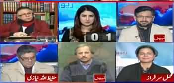 Report Card (Is NAB's Explanation Acceptable?) - 8th January 2020