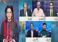 Report Card (Is Nawaz Sharif Govt At Risk?) – 16th September 2015