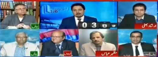Report Card (Is PMLN Afraid of PTI & PPP Alliance) - 13th March 2018