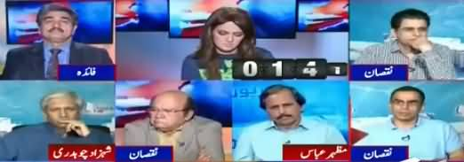 Report Card (Is PMLN With Nawaz Sahrif's Narrative) - 17th May 2018