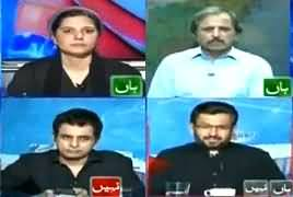 Report Card (Is PPP's Stance Correct?) – 23rd August 2019