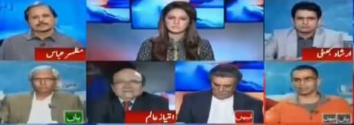 Report Card (Is PTI's Attitude Positive in Current Situation) - 29th November 2017