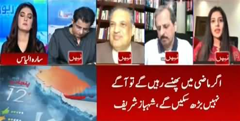 Report Card (Is Shahbaz Sharif's Statement Correct?) - 2nd August 2021