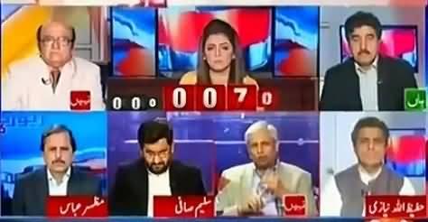 Report Card (Islamabad Drama Khatam) - 31st March 2016