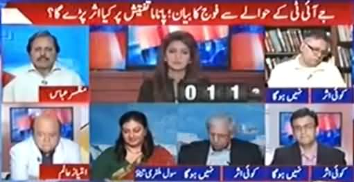 Report Card (ISPR's Statement About JIT) - 24th April 2017