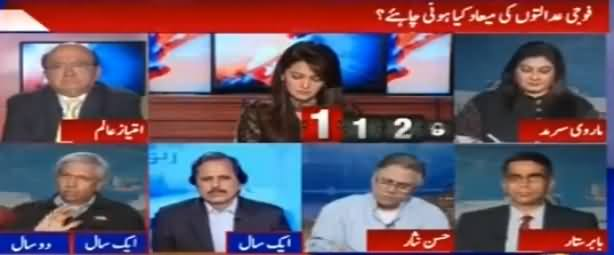 Report Card (Issue of Military Courts) - 6th March 2017