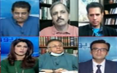 Report Card (Jahangir Tareen Blames Govt For Political Victimisation) - 7th April 2021