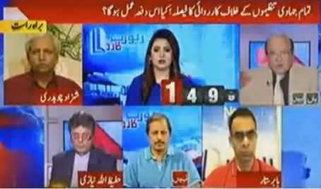 Report Card (Jihadi Tanzeemo Ke Khilaf Karwai Ka Faisla) - 7th October 2016
