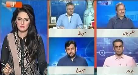 Report Card (Judicial Commission Report Against PTI?) – 23rd July 2015