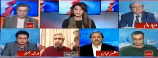 Report Card | 27th November 2017 | GEO News