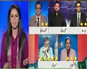 Report Card (K-Electric Responsible For Deaths in Karachi) – 30th June 2015