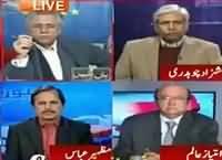 Report Card (Karachi Mein Awami Badhaali Ka Zimmedar Kaun?) – 13th January 2016