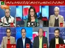 Report Card (Karachi Mein Military Ahlkaron Par Hamla) - 1st December 201