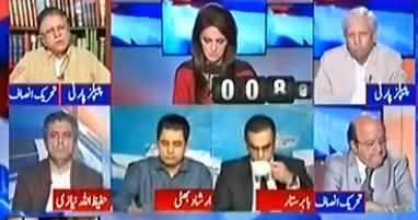 Report Card (Karachi Mein PTI Aur PPP Mein Jhagra) - 8th May 2018