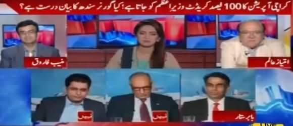 Report Card (Karachi Operation Ka Credit Kis Ko Jata Hai?) - 6th April 2017