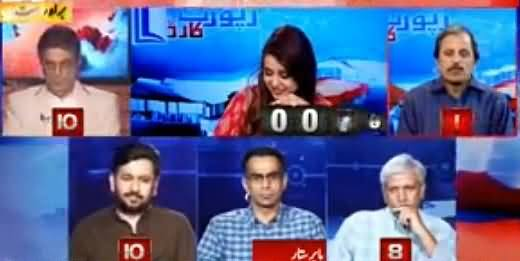Report Card (Kashmir Issue & Role of Pakistan's Political Parties) - 15th July 2016