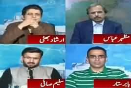 Report Card (Kaun Imran Khan Se NRO Maang Raha Hai) – 4th July 2019
