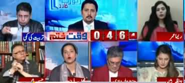 Report Card (Khalil ur Rehman Qamar, Aurat March) - 4th March 2020