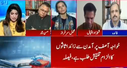 Report Card (Khawaja Asif Case, Usman Mirza Arrested) - 7th July 2021