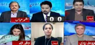 Report Card (Kia Doctors Ka Behaviour Darust Hai?) - 18th April 2020
