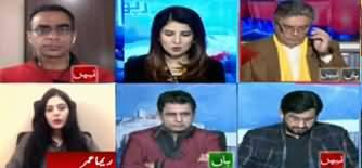 Report Card (Kia Fawad Chaudhry Ka Bayan Darust Hai?) - 6th February 2020
