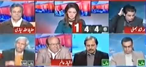 Report Card | 13th December 2017 | GEO News