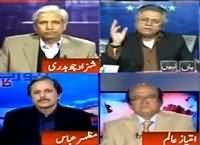 Report Card (Kia Imran Khan Doghali Policy Par Amal Paira Hai) – 9th February 2016