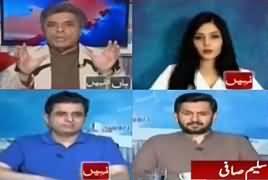Report Card (Kia Imran Khan Musharraf Ka Ahtasab Karein Ge?) – 13th June 2019