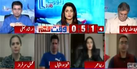 Report Card (Kia Khawaja Asif Ki Tanqeed Jayz Hai?) - 11th June 2020