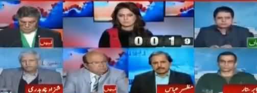 Report Card (Kia Mashal Khan Ko Insaf Mil Gaya) - 7th February 2018