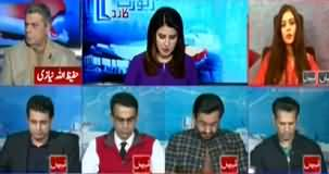Report Card (Kia Musharraf Case Ka Faisla Darust Hai?) - 19th December 2019