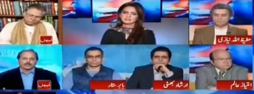 Report Card (Kia Nawaz Sharif Ka PPP Se Gila Jayz Hai?) - 22nd November 2017
